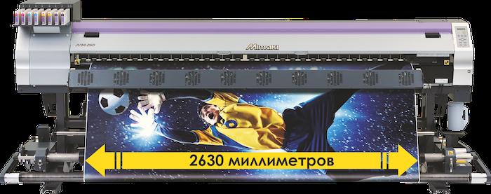КомпанияООО «Принтэкспо»