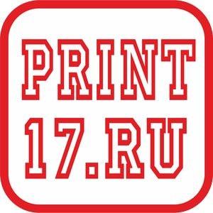 Типография «Print17.ru»