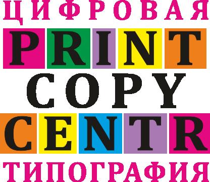 Печатно-копировальный центр «Print Copy Centr»