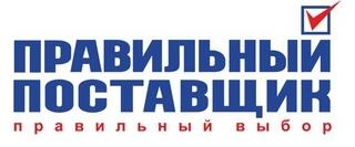 Торговая компания «Правильный поставщик»