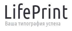 Типография Life Print