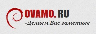 Рекламно-производственная компания «Овамо»