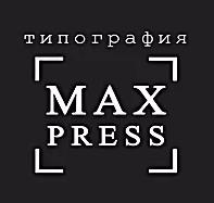 Типография MaxPress