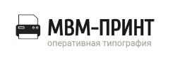 Оперативная типография «МВМ Принт»
