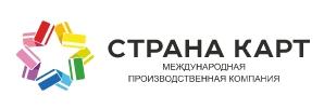 Международная производственная компания «Страна карт»