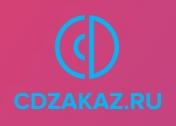 Рекламно-производственная компания CDZAKAZ.RU