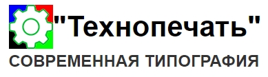 Типография «Технопечать»