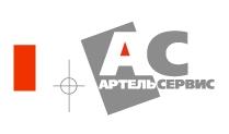 Полиграфическая компания «Артель-Сервис»