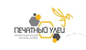 Полиграфический онлайн-сервис ООО «Печатный улей»