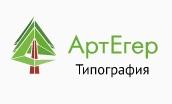 Типография «АртЕгер»