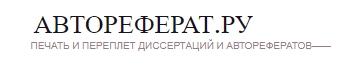 Типография «11-й ФОРМАТ»