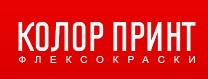 Компания ООО «Колор Принт» на Дегунинской