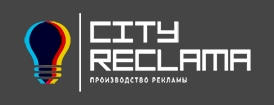 Производственная компания «Сити Реклама»