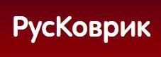 Торговая компания «РусКоврик»