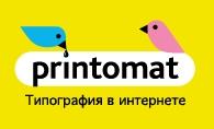 Типография в интернете Printomat
