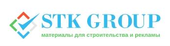 Торговая компания STK GROUP