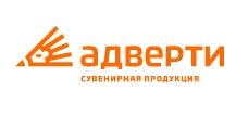 Торгово-производственная компания «Адверти»
