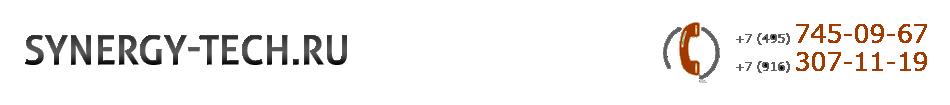 Торгово-производственная компанияООО «Синергия»
