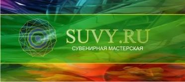 Торгово-производственная компания SUVY