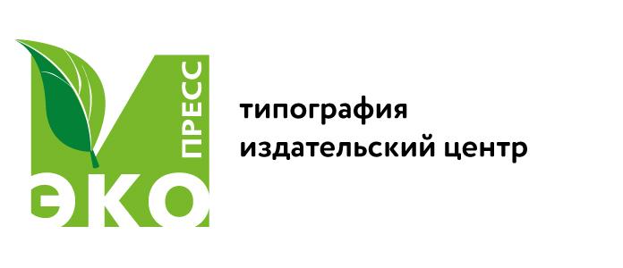 Издательский центр «Эко-Пресс»