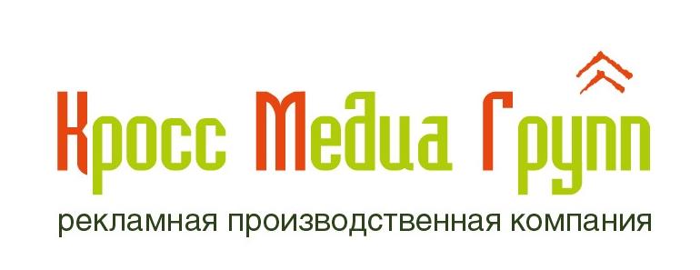 Рекламная компания «Кросс Медиа Групп» на Большой Косинской