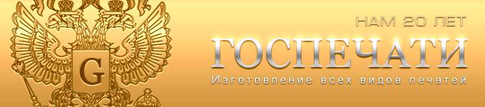 Типография «Госпечати» на Щербаковской