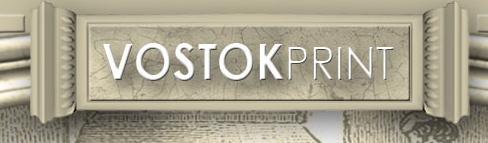 Типография «ВостокПринт» на Носовихинском шоссе