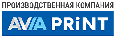 КомпанияООО «АВВА-ПРИНТ»