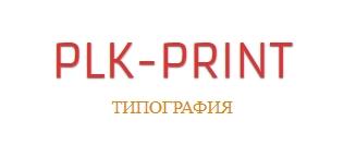 Полиграфический центр «PLK-print»