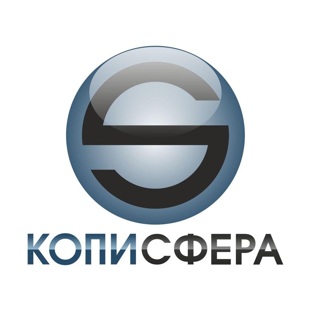 ТипографияООО «КопиСфера»