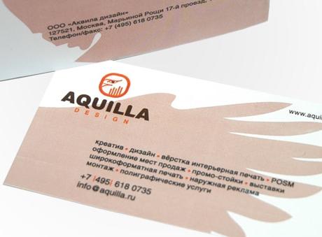Рекламно-производственная компания «Аквила дизайн»