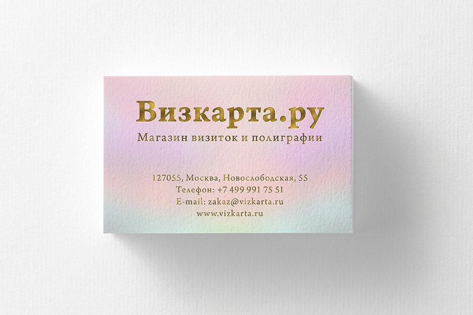 Магазин визиток и полиграфии «Визкарта»