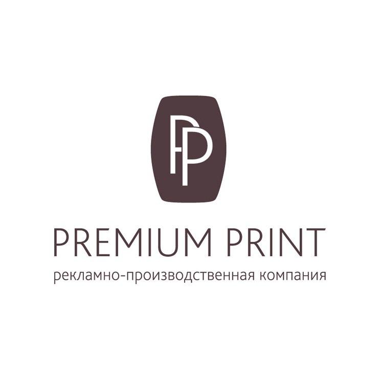 Типография «Premium Print»