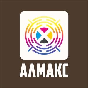 Типография «Алмакс»