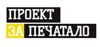 Полиграфическая компания «Запечатало»
