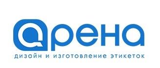 Производственная компанияООО «Арена»