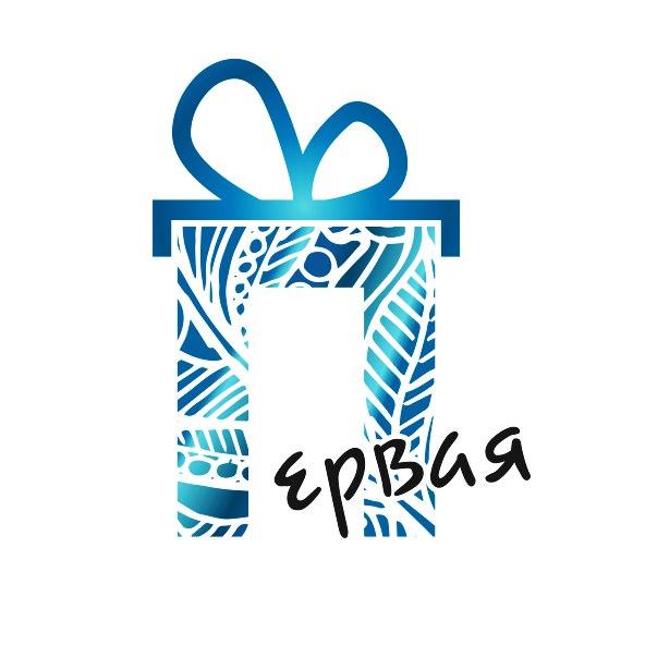 Студия рекламы ООО «ПЕРВАЯ»