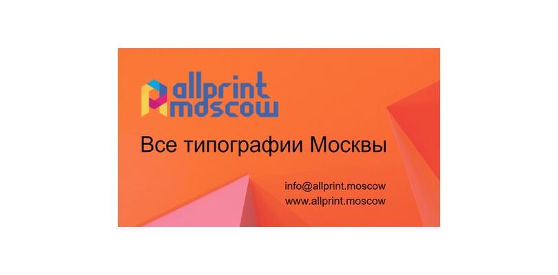 50 сервисов для создания визитки бесплатно и без регистрации