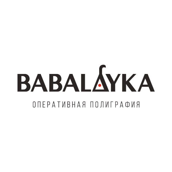 Оперативная полиграфия и дизайн BABALAYKA