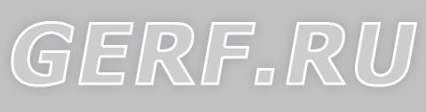 Типография Gerf.ru